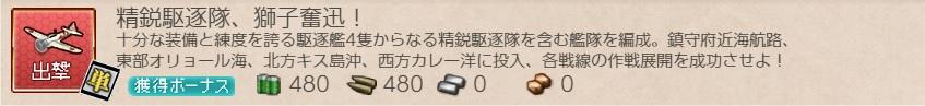 f:id:shironegu:20190707230523j:plain