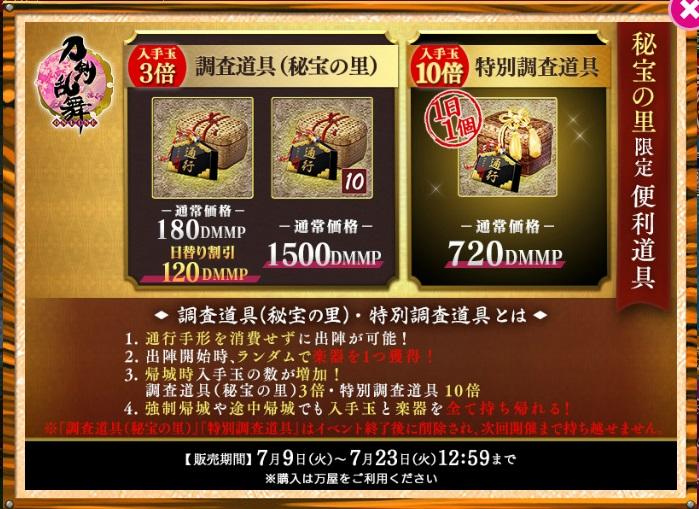 f:id:shironegu:20190713221958j:plain