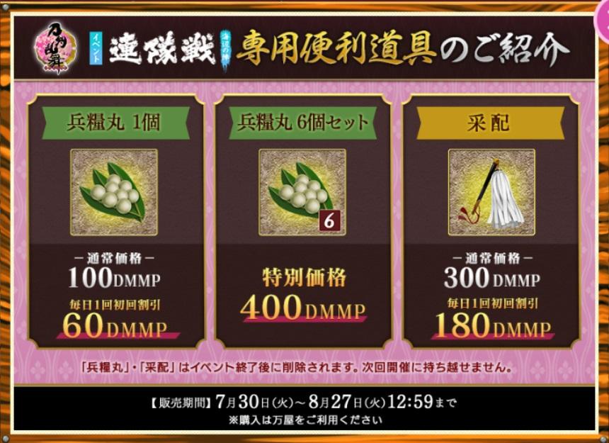 f:id:shironegu:20190802022629j:plain