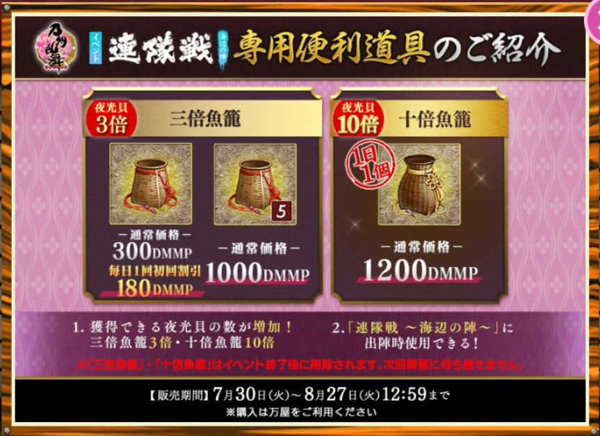 f:id:shironegu:20190802022700j:plain