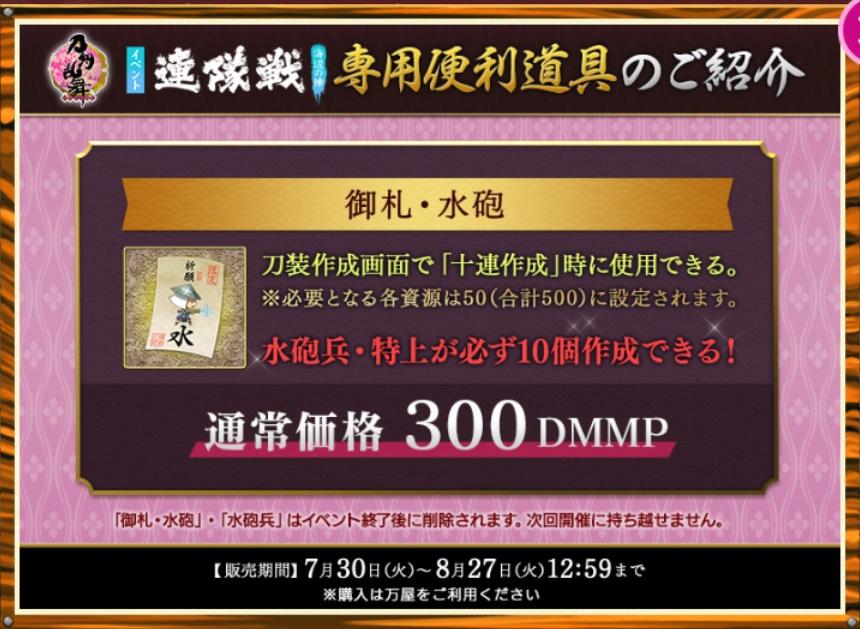 f:id:shironegu:20190802022746j:plain