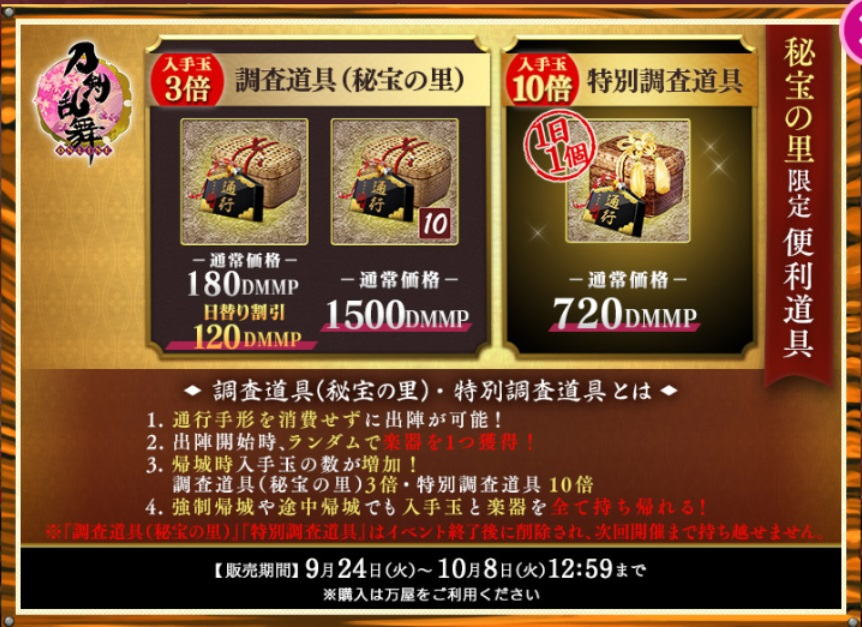 f:id:shironegu:20190926205616j:plain
