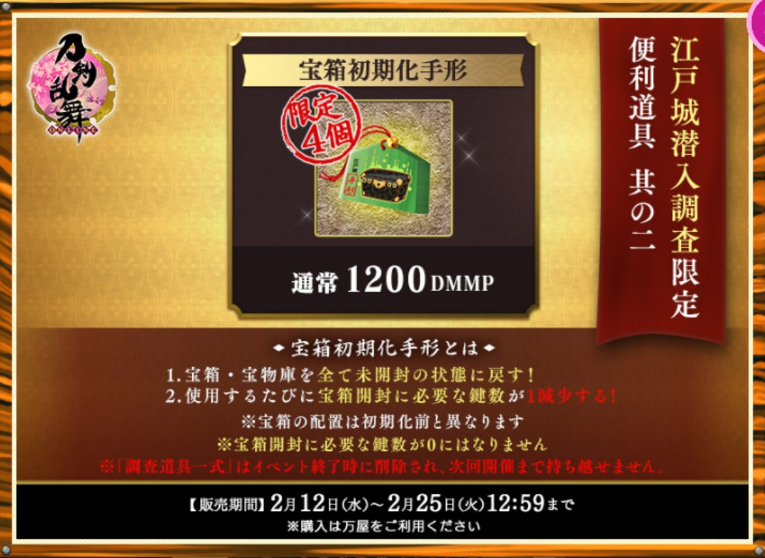 f:id:shironegu:20200218225706j:plain