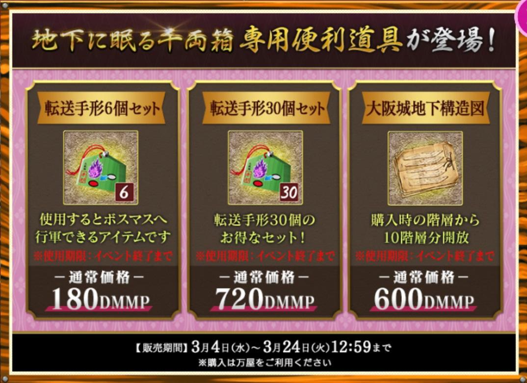 f:id:shironegu:20200318020845j:plain
