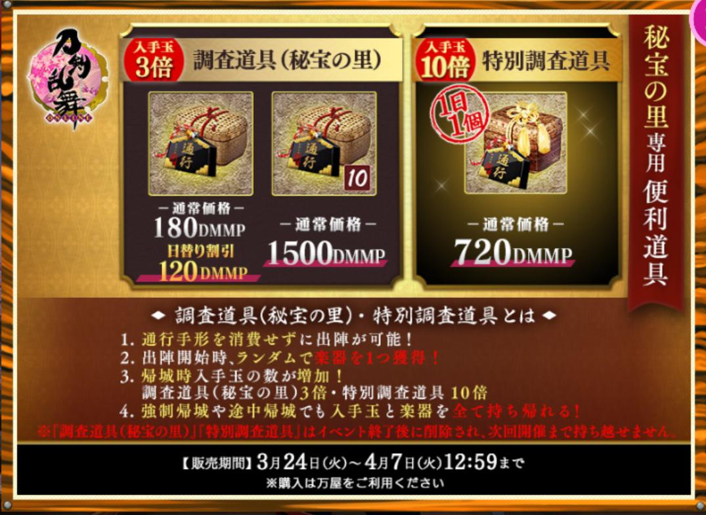 f:id:shironegu:20200327010324p:plain