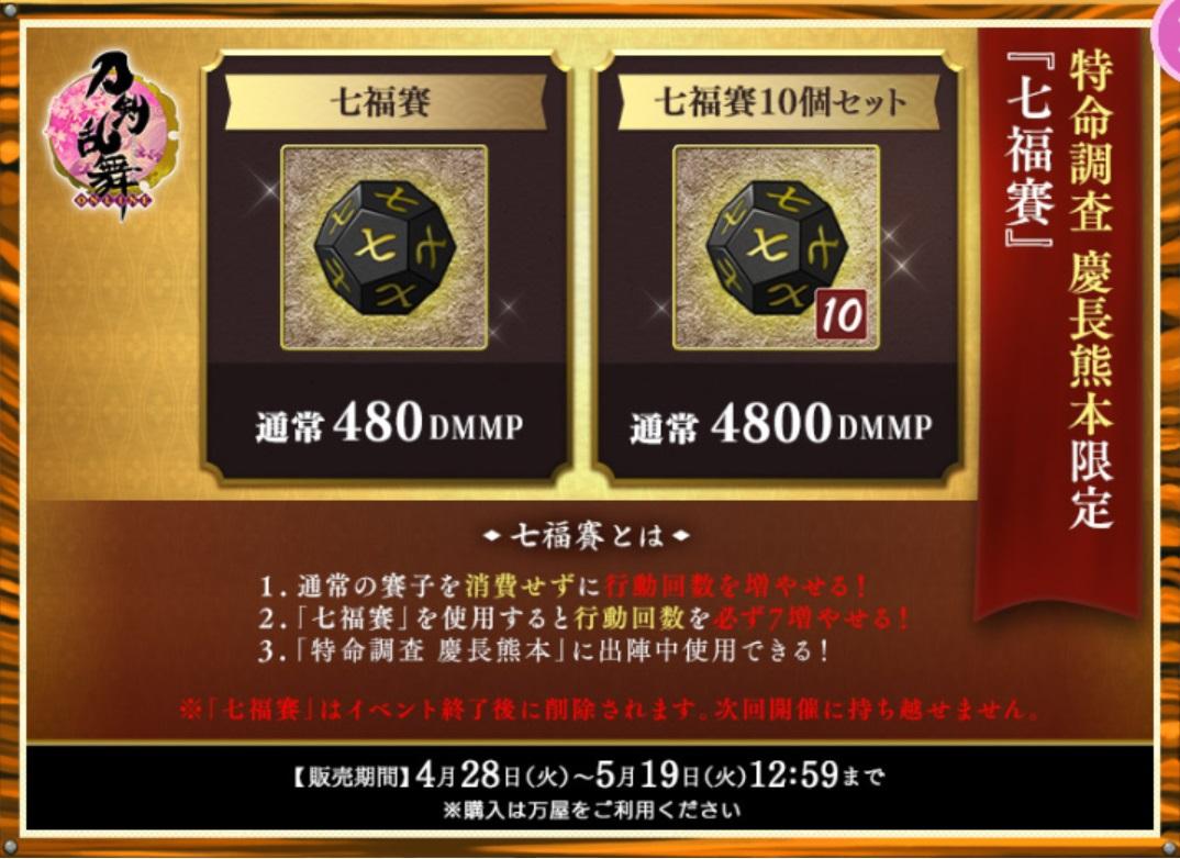 f:id:shironegu:20200518173624j:plain