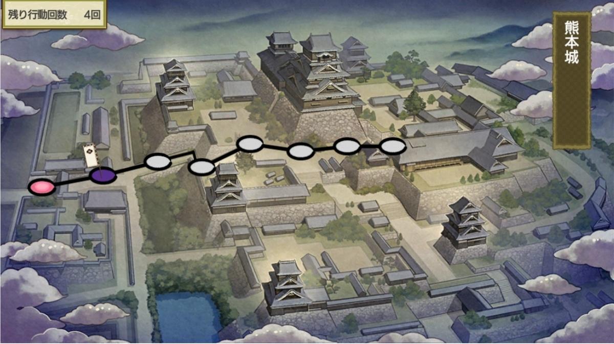f:id:shironegu:20200518173820j:plain