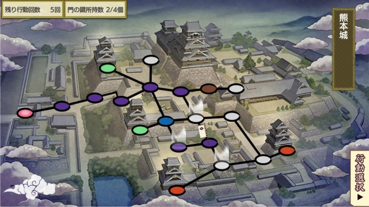 f:id:shironegu:20200518173849j:plain