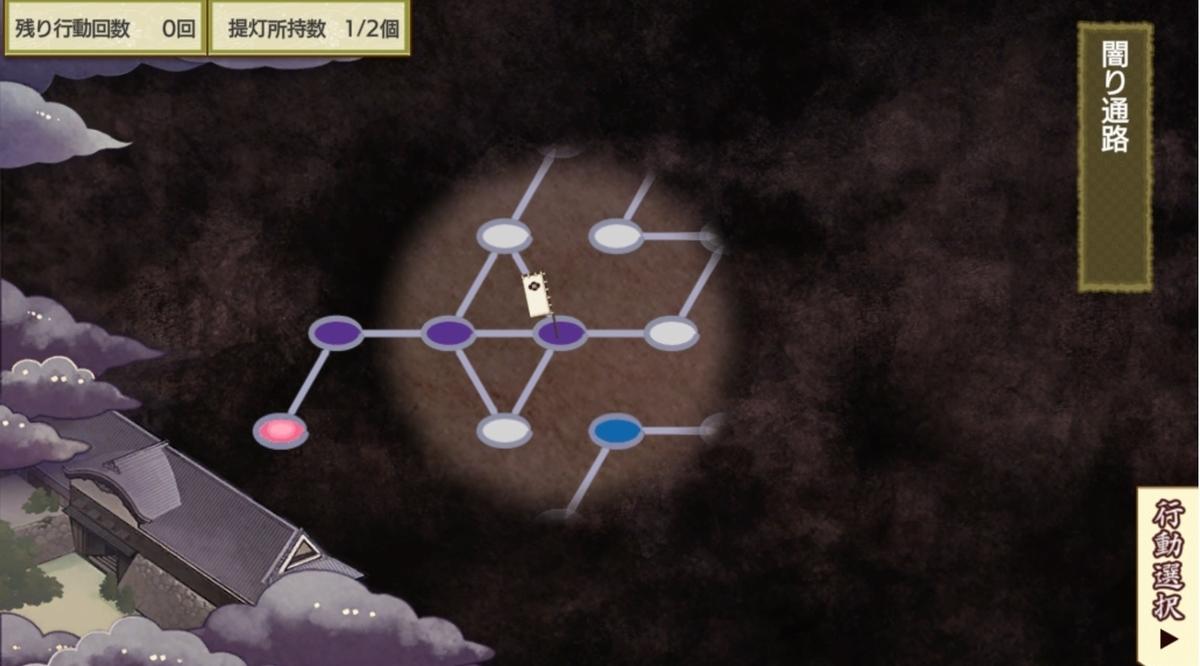 f:id:shironegu:20200518173950j:plain