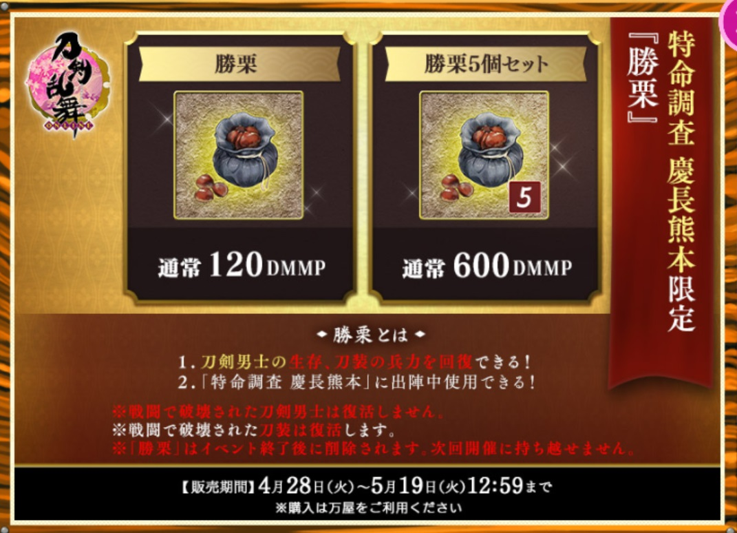 f:id:shironegu:20200518174539j:plain