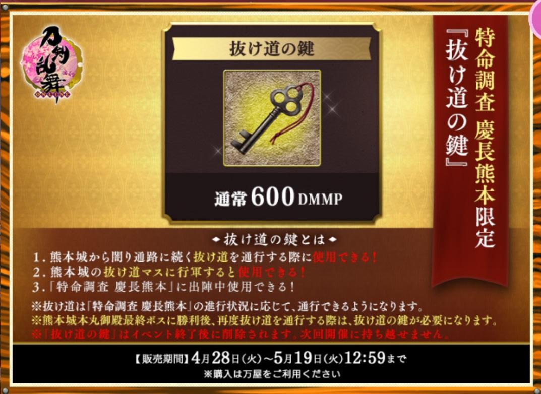 f:id:shironegu:20200518174553j:plain