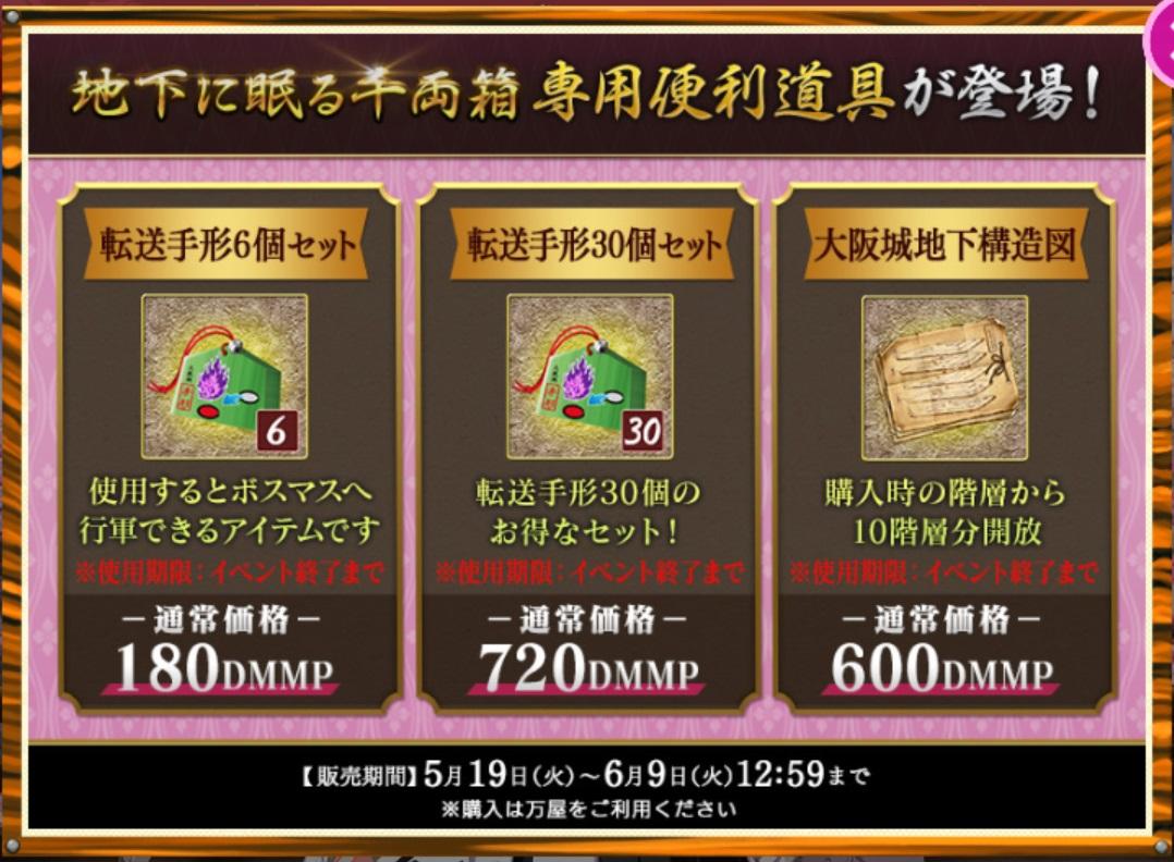 f:id:shironegu:20200519194350j:plain