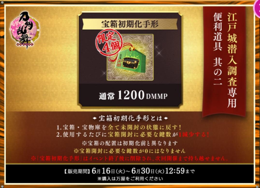 f:id:shironegu:20200628121918j:plain