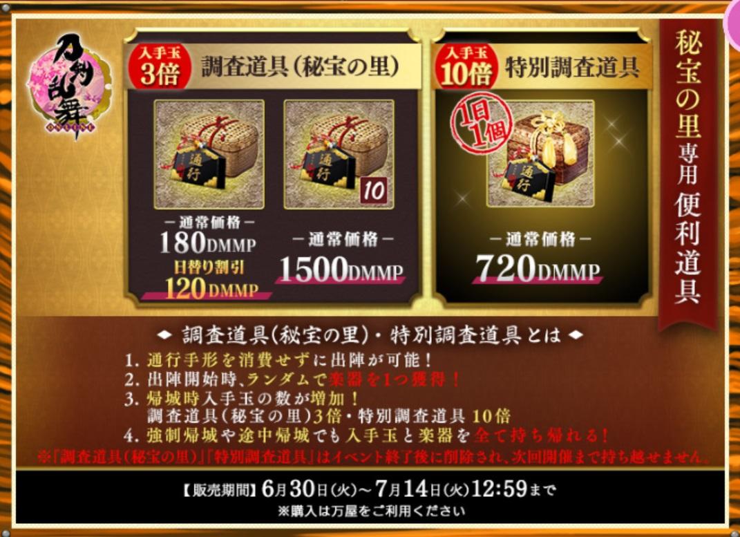 f:id:shironegu:20200703121344j:plain