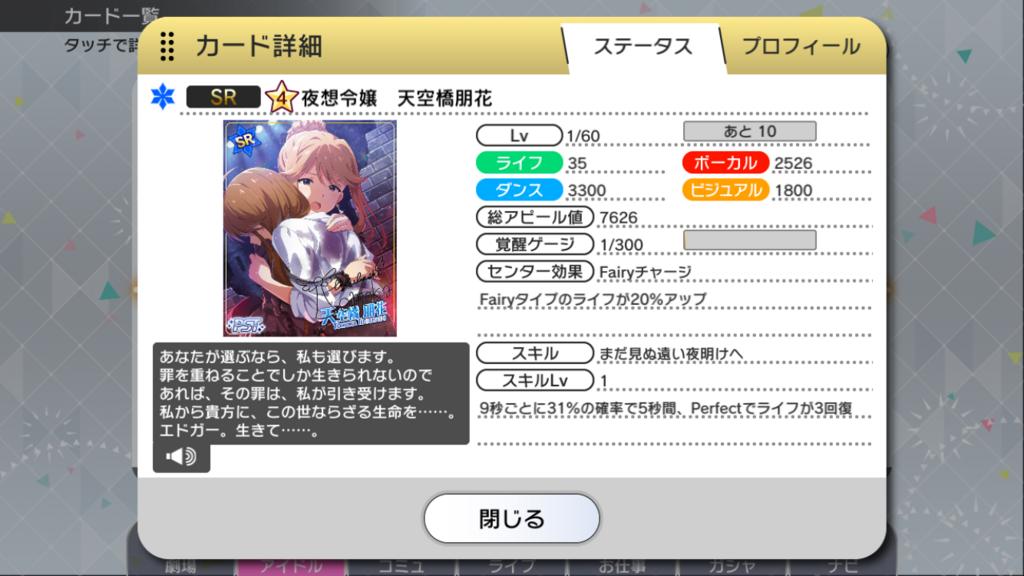 f:id:shironetsu:20180127000038p:plain:w500