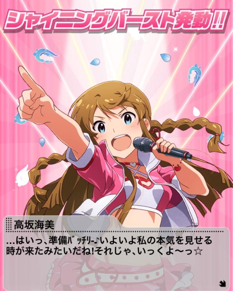 f:id:shironetsu:20180313184340j:plain:w400
