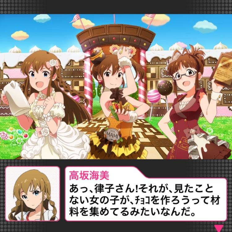 f:id:shironetsu:20180313192602j:plain:w300
