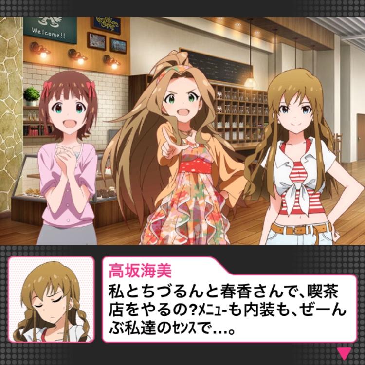 f:id:shironetsu:20180313192715j:plain:w300