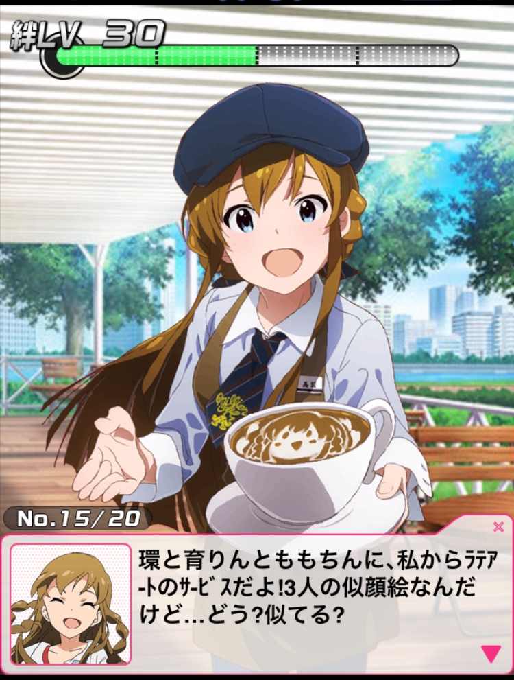 f:id:shironetsu:20180313193014j:plain:w300