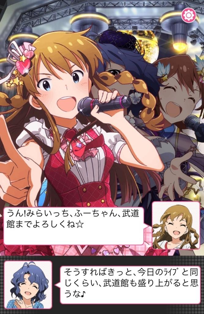 f:id:shironetsu:20180313193231j:plain:w300