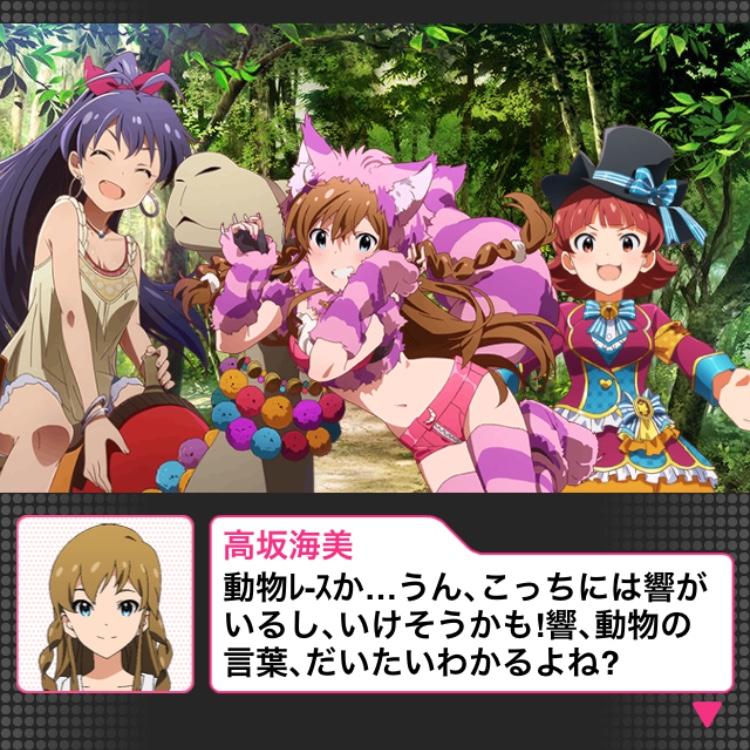 f:id:shironetsu:20180313193352j:plain:w300