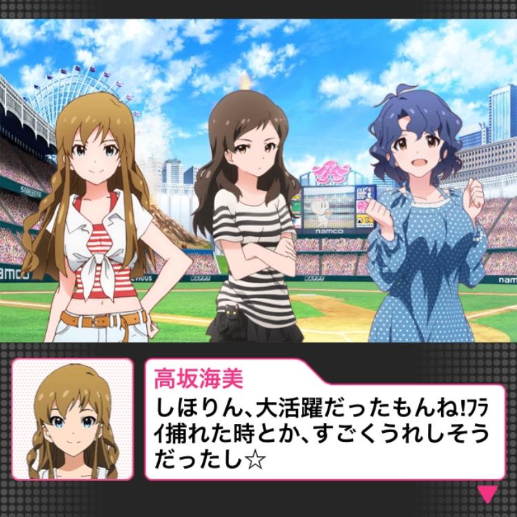 f:id:shironetsu:20180313194412j:plain:w300