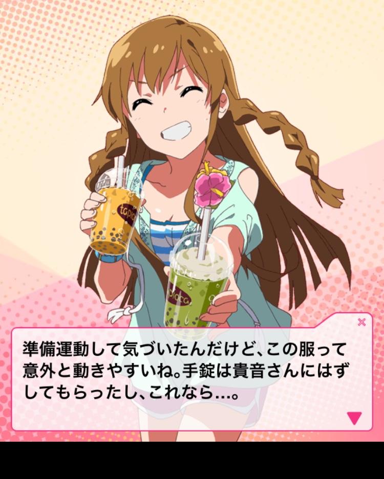 f:id:shironetsu:20180313194527j:plain:w300