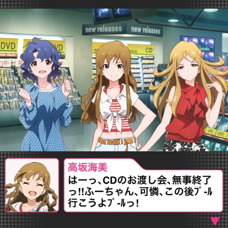 f:id:shironetsu:20180313194635j:plain:w300