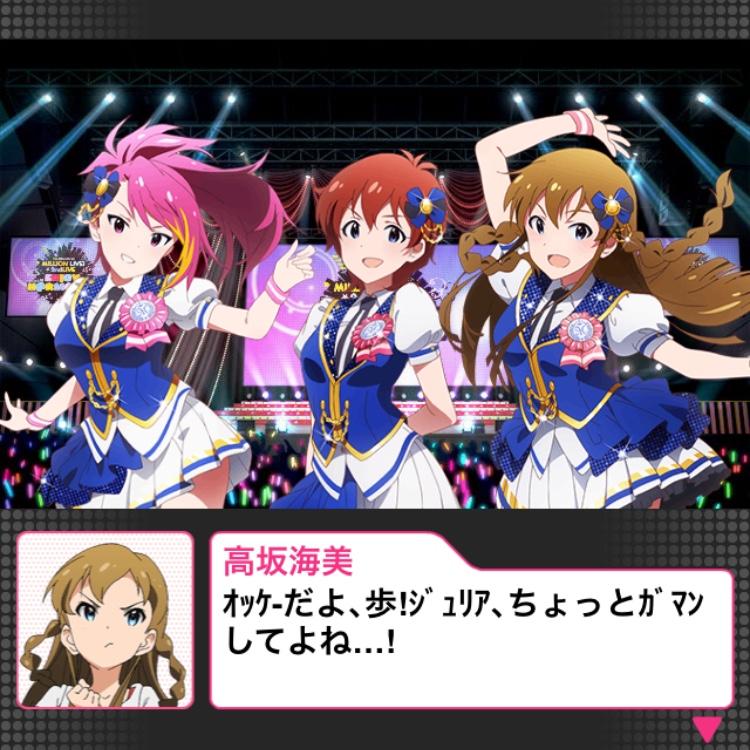 f:id:shironetsu:20180313194907j:plain:w300