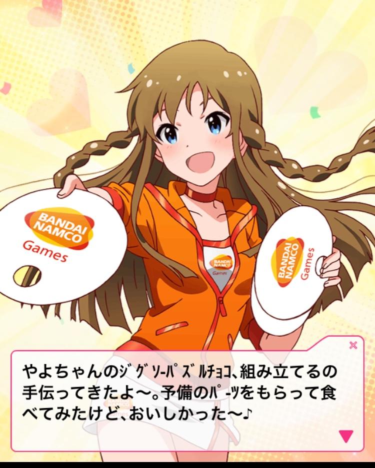 f:id:shironetsu:20180313195019j:plain:w300