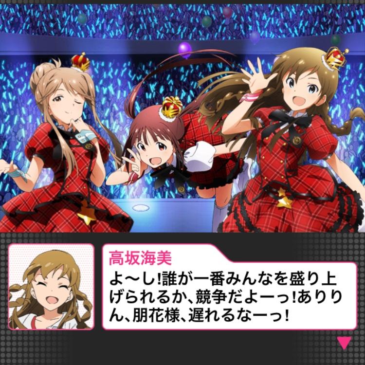 f:id:shironetsu:20180313200236j:plain:w400