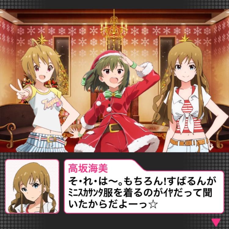 f:id:shironetsu:20180313200745j:plain:w300