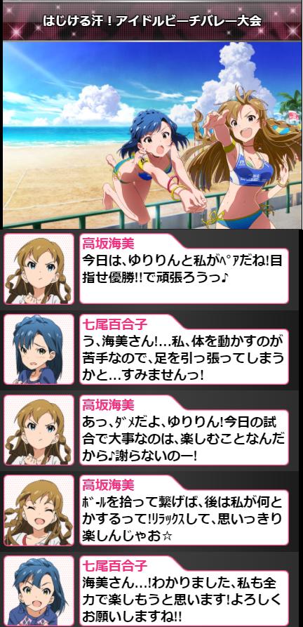 f:id:shironetsu:20180313201020p:plain:w300