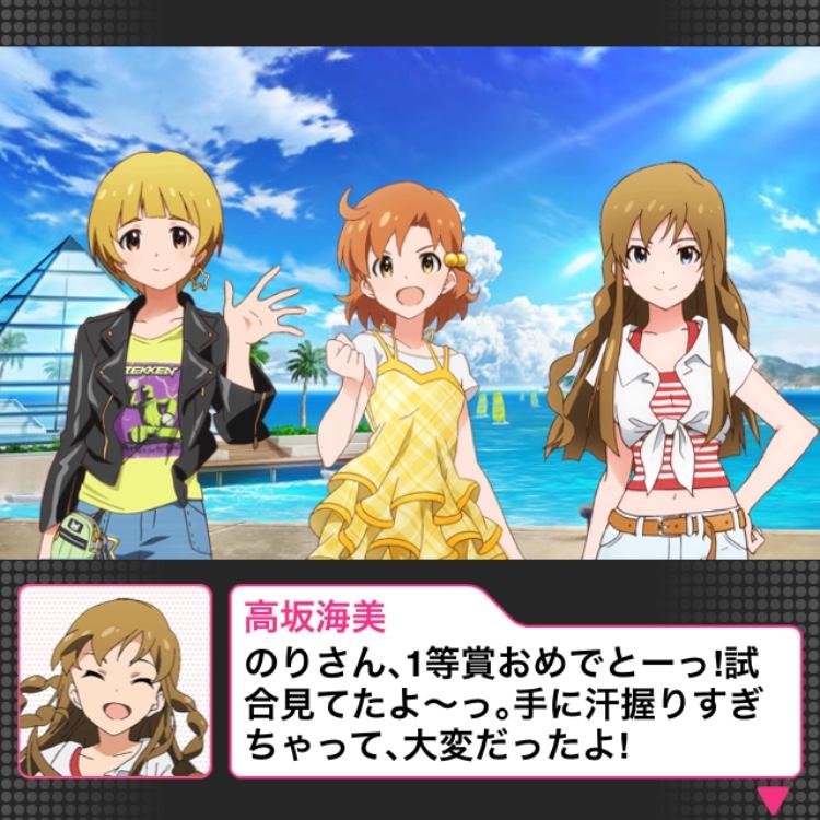 f:id:shironetsu:20180313201553j:plain:w300