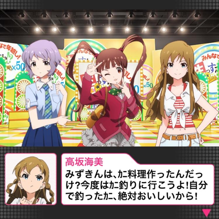 f:id:shironetsu:20180313201912j:plain:w300