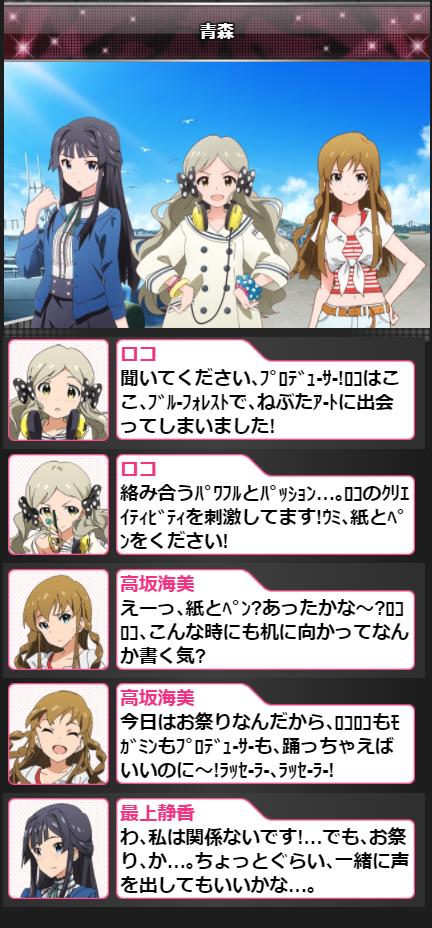 f:id:shironetsu:20180313202144p:plain:w300