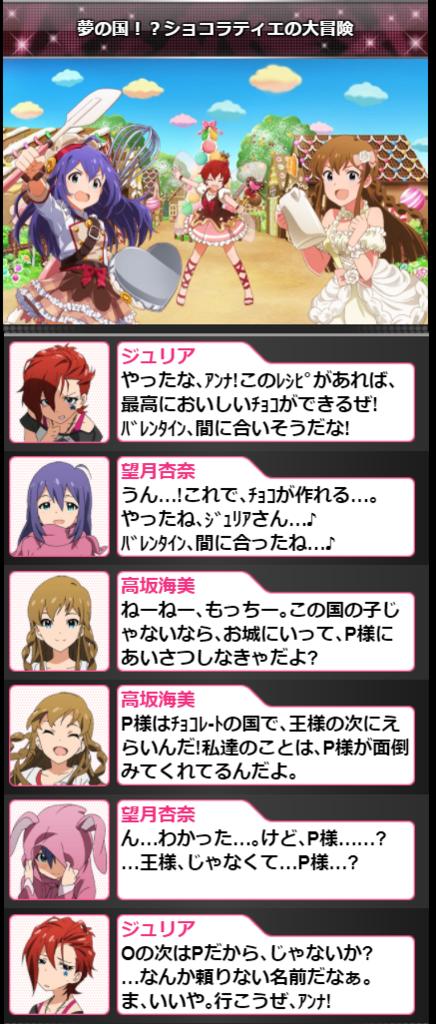 f:id:shironetsu:20180313202216p:plain:w300