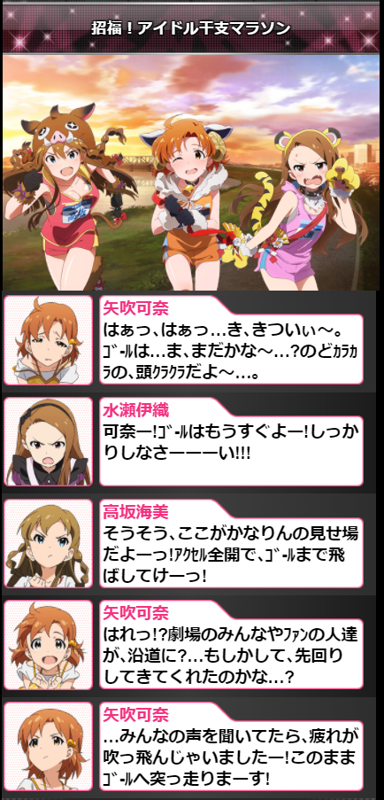 f:id:shironetsu:20180313202307p:plain:w300