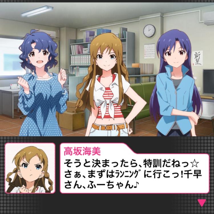 f:id:shironetsu:20180314043516j:plain:w300