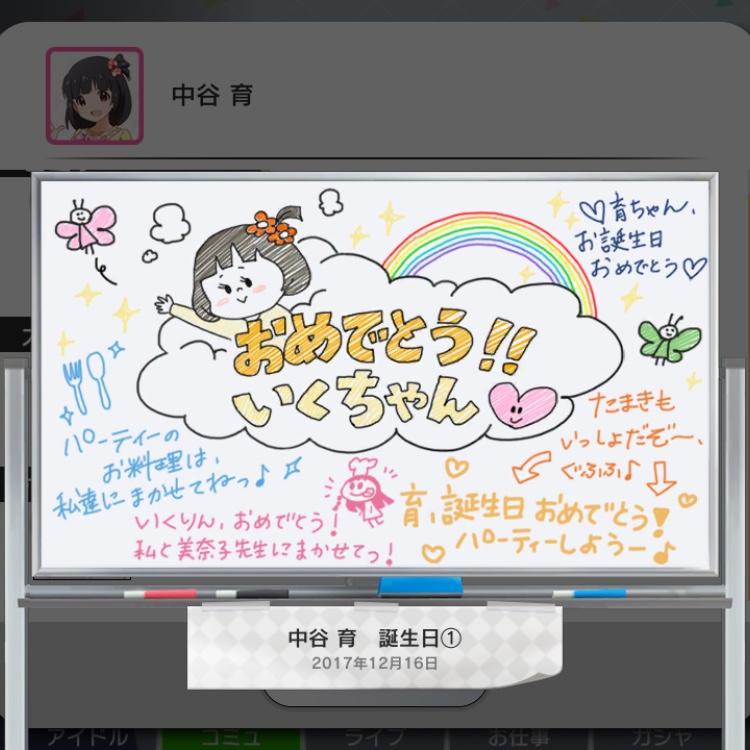 f:id:shironetsu:20180316034703j:plain:w300