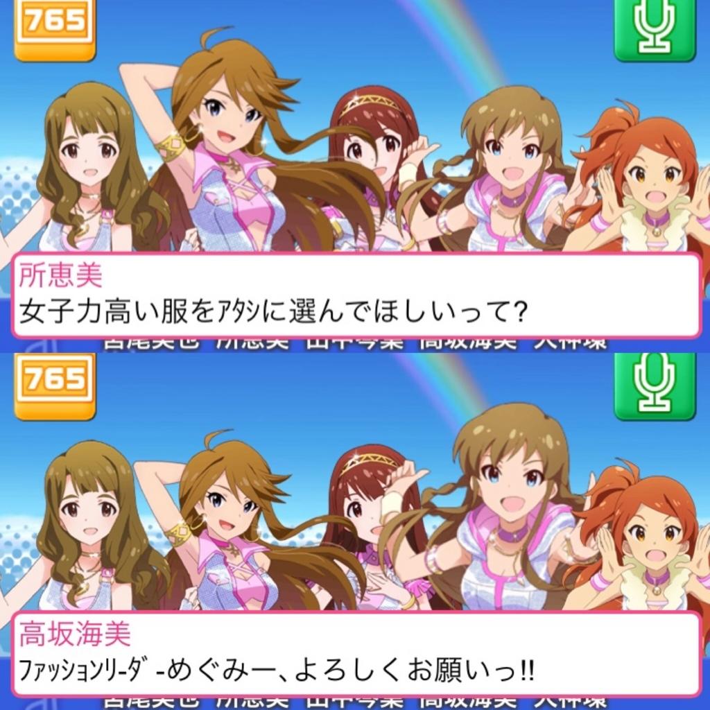 f:id:shironetsu:20180316034801j:plain:w300