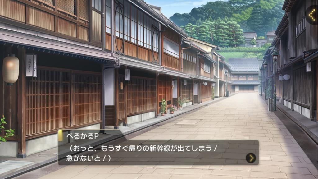 f:id:shironetsu:20180818232237p:plain
