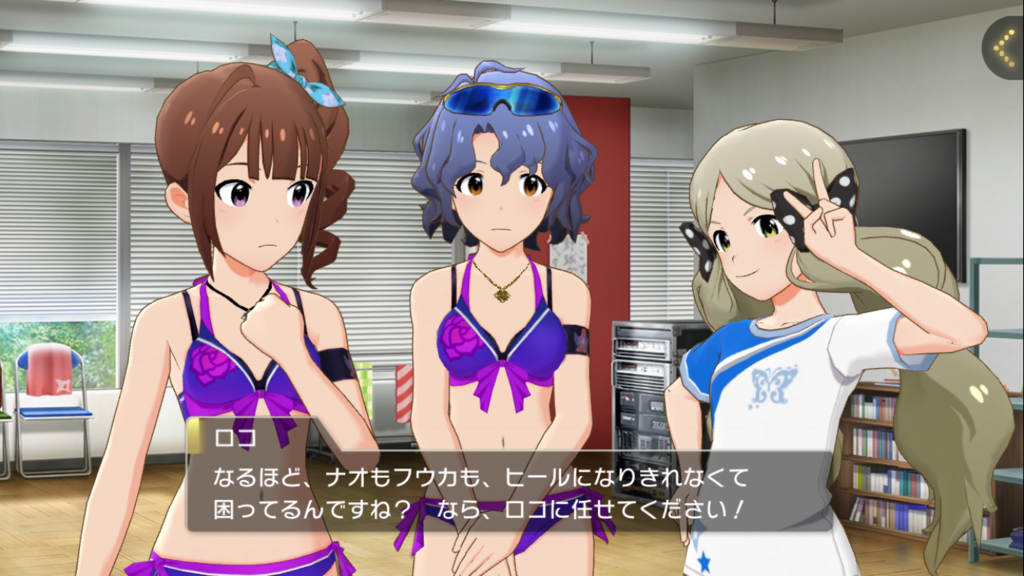 f:id:shironetsu:20180820223840p:plain:w500
