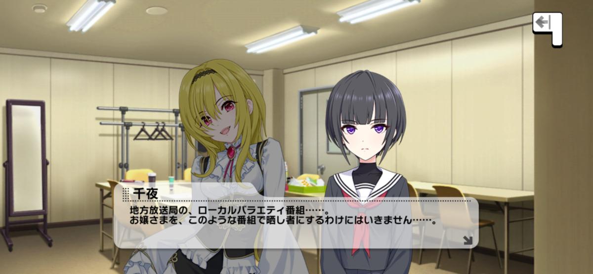 f:id:shironetsu:20190906175950j:plain:w600