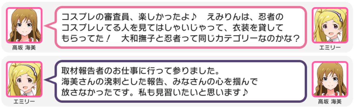 f:id:shironetsu:20200120232248p:plain:w600