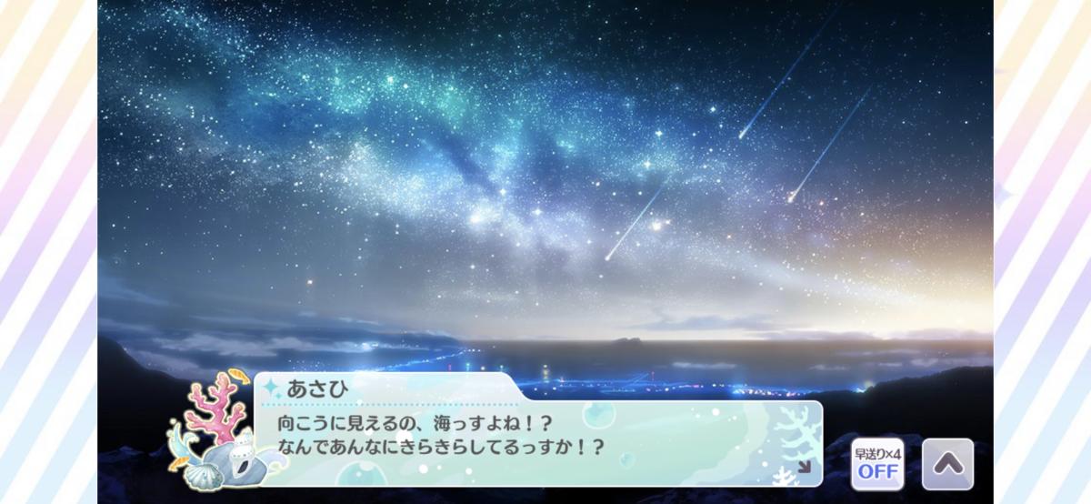 f:id:shironetsu:20201115110337p:plain