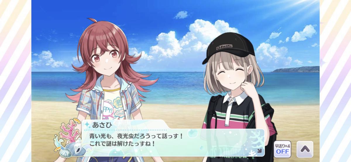 f:id:shironetsu:20201115110536p:plain