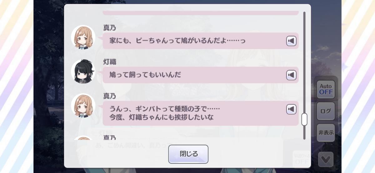 f:id:shironetsu:20201115150913p:plain