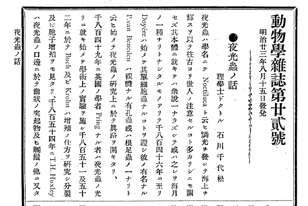 f:id:shironetsu:20201120231726p:plain