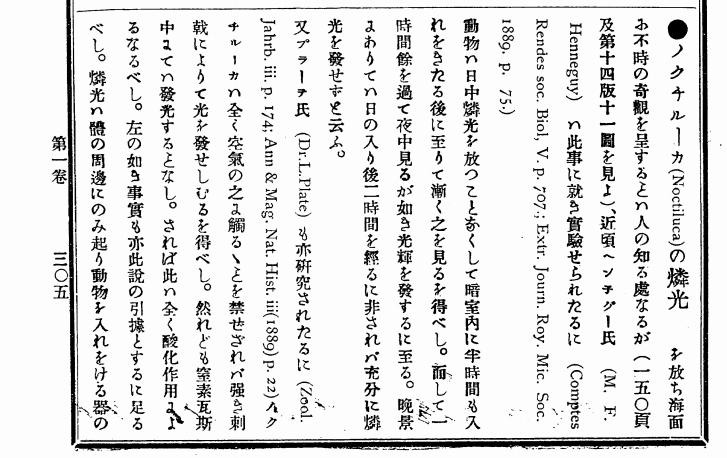 f:id:shironetsu:20201120231931p:plain